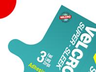 Velcro Packaging redesign/rebranding